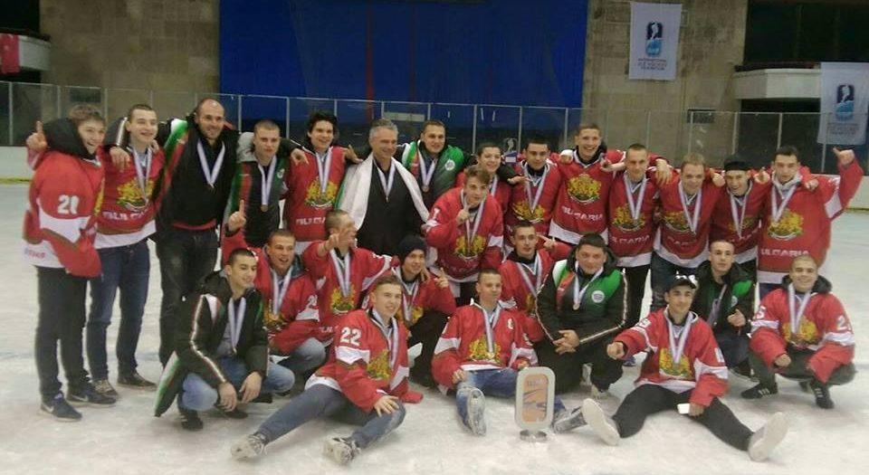 Националите до 18 с медал по хокей