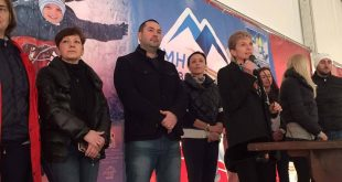 мартин миланов