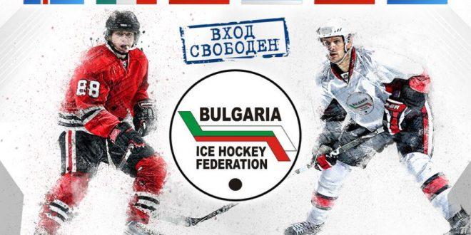 Остават броени дни до началото на Световното първенство по хокей на лед в София