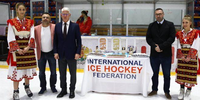 Световно първенство по хокей за младежи в София