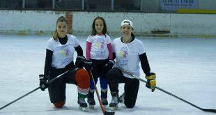 ден на женския хокей
