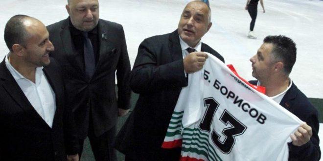 Откриване на реновирания Зимен Дворец на спорта, заедно с Премиера Бойко Борисов